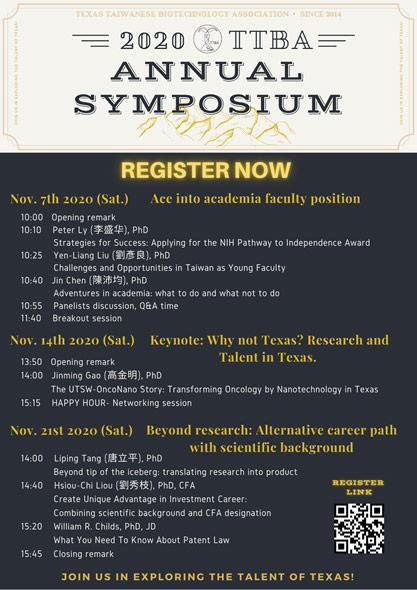 Texas Taiwanese Biotechnology Association Symposium schedule
